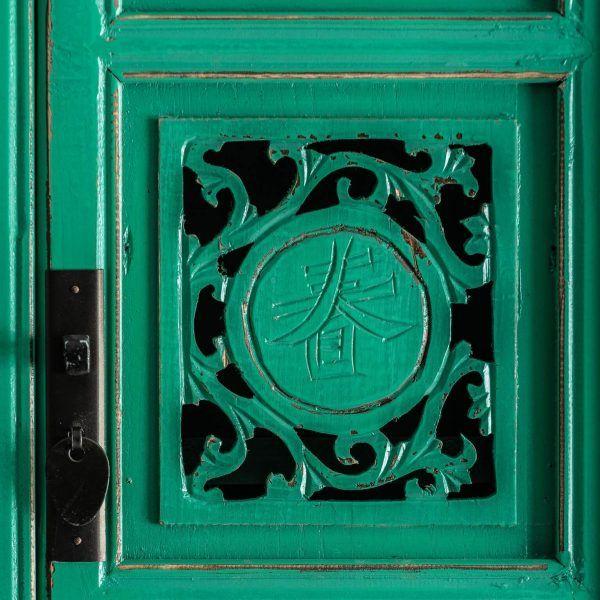 detalle oriental armario baku